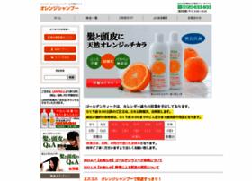 orange-shampoo.jp