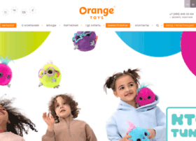 orange-toys.ru