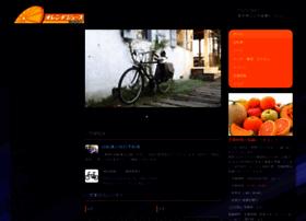 orange.fem.jp