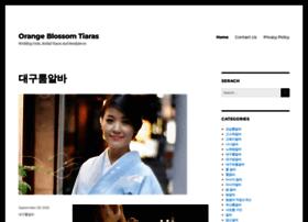 orangeblossomtiaras.com