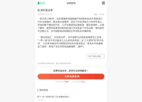 orangebux.com
