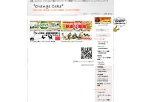orangecake.org