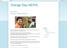orangedaynews.blogspot.in