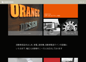 orangedesign.co.jp