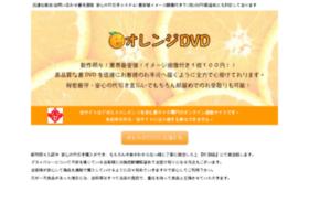 orangedvdshop.com
