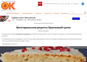orangekitchen.ru