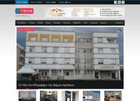 orangenews.gr
