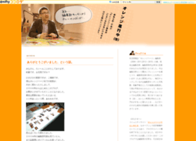 orangepage.cocolog-nifty.com