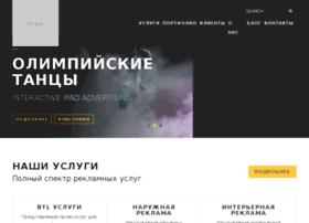 orangeray.ru