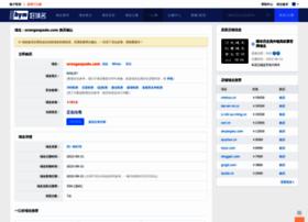 orangespade.com