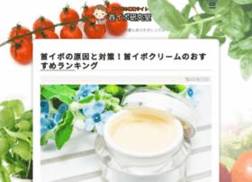 orangestar77.com
