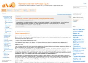 orangetag.ru
