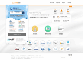 orangetech.co.kr