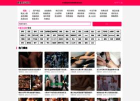 orangevalepowwowdays.com