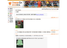 oranje.cn