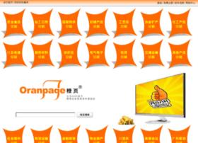 oranpage.com