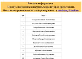 oranta-sk.ru