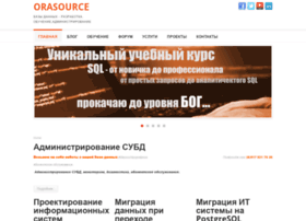 orasource.ru