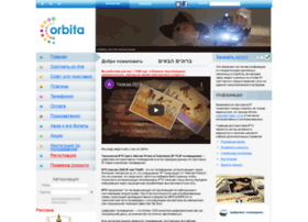 orb-media.com