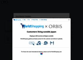 orbis.co.jp