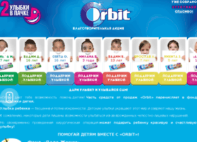 orbit2ulibki.ru