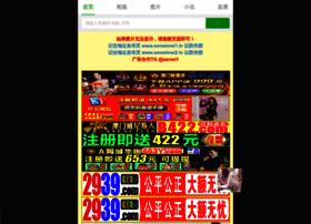 orbitalfoodmachinery.com