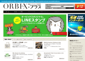 orbixplus.co.uk