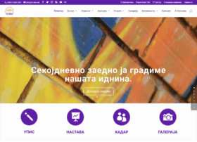 orcenikolov.edu.mk