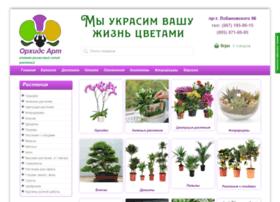 orchidsart.com