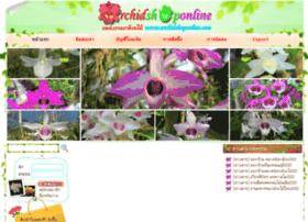 orchidshoponline.com