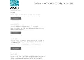 orckit.com