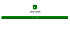 ord-hume.net