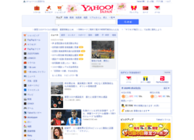 ord.yahoo.co.jp