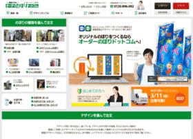 order-nobori.com