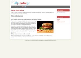 order.gr