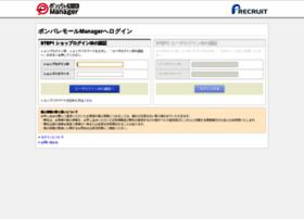 order.ponparemall.com