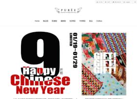 order.puree.com.tw