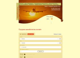 order.samoletom.ru