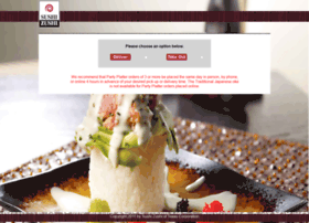 order.sushizushi.com