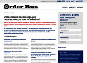 orderbus.com.ua