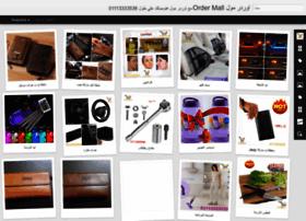 ordermall.blogspot.com