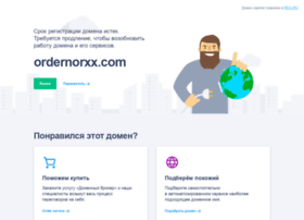 ordernorxx.com
