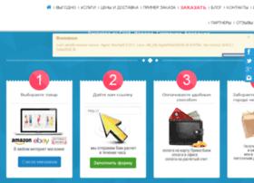 orderworld.com.ua