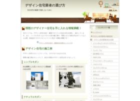 ordrhouse.com