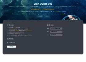 ore.com.cn