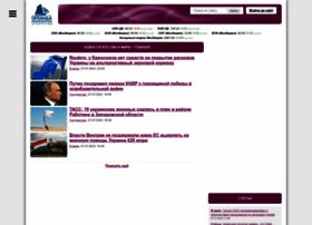 oreanda.ru