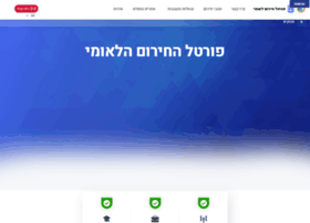 oref.org.il