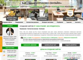orehovo-online.ru