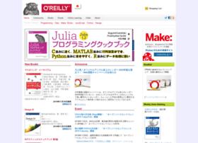 oreilly.co.jp