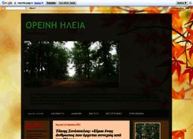 oreini-ileia.blogspot.com